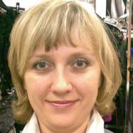 Сафонова Алла Владимировна
