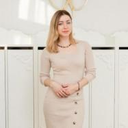 Игнатьева Татьяна Александровна