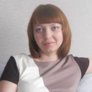 Григорьева Вера Александровна