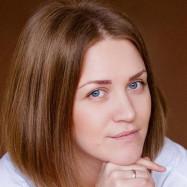 Бычкова Юлия Михайловна