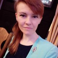 Бондарева Татьяна Викторовна