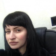 Вишнякова Ольга Евгеньевна