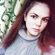 Нигматзянова Елена Александровна