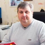 Золотухин Дмитрий Вячеславович