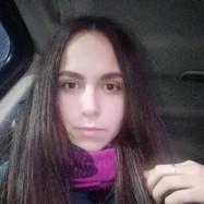 Волкова Марина Анатольевна