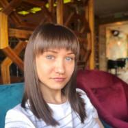 Ерофеева Валентина Юрьевна