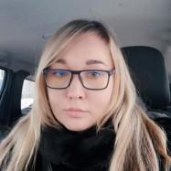 Бондарева Евгения Александровна