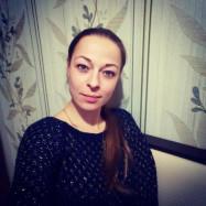 Генрих Екатерина Александровна
