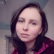 Димитрова Ольга Петровна