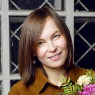 Фишер Елена Николаевна