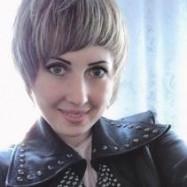 Иноземцева Олеся Юрьевна