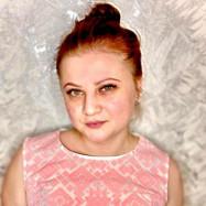 Молодова Ксения Андреевна