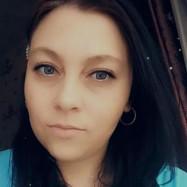 Головина Оксана Николаевна