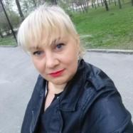 Плонина Наталия Александровна