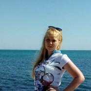 Есина Екатерина Анатольевна