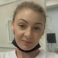 Гаркуша Ксения Александровна
