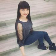 Зинатуллина Мария Александровна