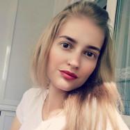 Никитина Елизавета Александровна