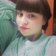 Дмитриенко Юлия Александровна