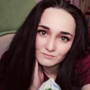 Искужина Лилия Ураловна