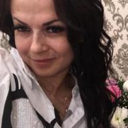 Смагина Евгения Анатольевна