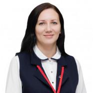Цаплина Елена Ивановна