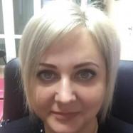 Скорина Юлия Владимировна