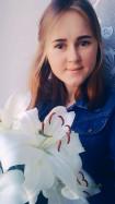 Гоголева Татьяна Владимировна