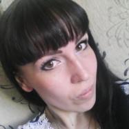 Чубураева Анастасия Юрьевна