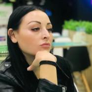 Остапенко Екатерина Владимировна