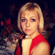 Бровко Светлана Георгиевна