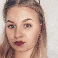 Шадрина Анна Владимировна