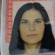 Залеева Светлана Сергеевна