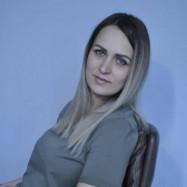 Губай Татьяна Валерьевна