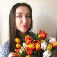 Кучина Анастасия Игоревна