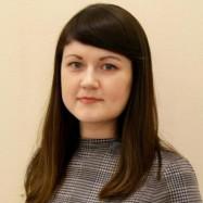 Сиволдаева Эльвира Александровна