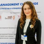 Лаврентьева Анастасия Сергеевна