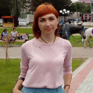 Куцева Елена Владимировна