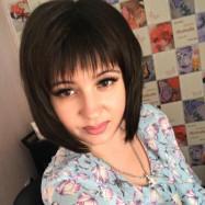 Желудкова Евгения Владимировна