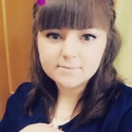 Зубатюк Валентина Владимировна