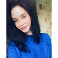 Фамильнова Наталья Дмитриевна