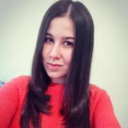 Шлыкова Елена Евгеньевна