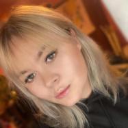 Толстых Анастасия Алексеевна