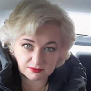 Кузьмичева Татьяна Николаевна