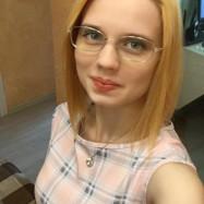 Марьина Анастасия Валерьевна