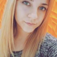 Ивлюшкина Наталья Максимовна