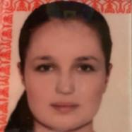 Абшилава Кристина Дауровна