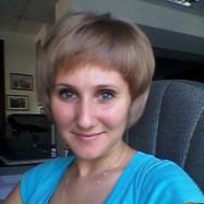 Климова Наталия Александровна
