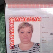 Кузнецова Светлана Геннадьевна