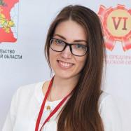 Беляева Екатерина Олеговна